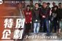 激試!和FSC車友一起試駕趣 |Ford Focus MK4 4D