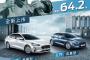 Ford Focus四門美夢型/五門成真型,超值感上市